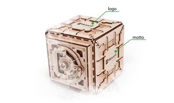 Corporate gifts with Ugears models - UGears USA 5