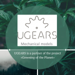 Model of the week: Ugears Theater 4