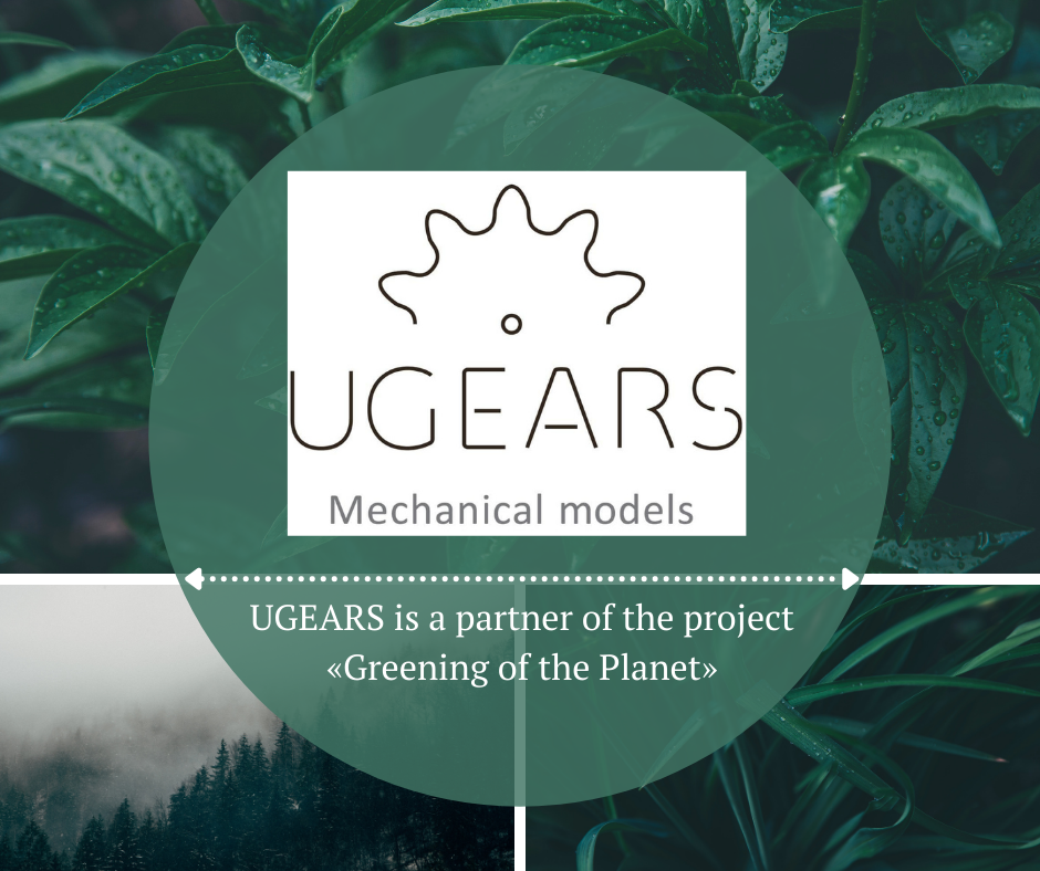 UGears Greening of the Planet